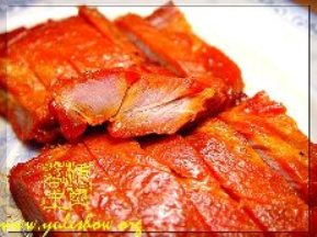 Chinese Barbequed Pork